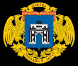 ЗАО Москвы